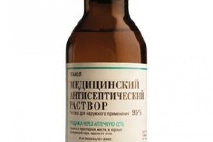 Спиртовые антисептики
