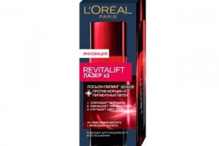 Лосьон-пилинг L'Oreal Revitalift Laser Источник: letu.ru