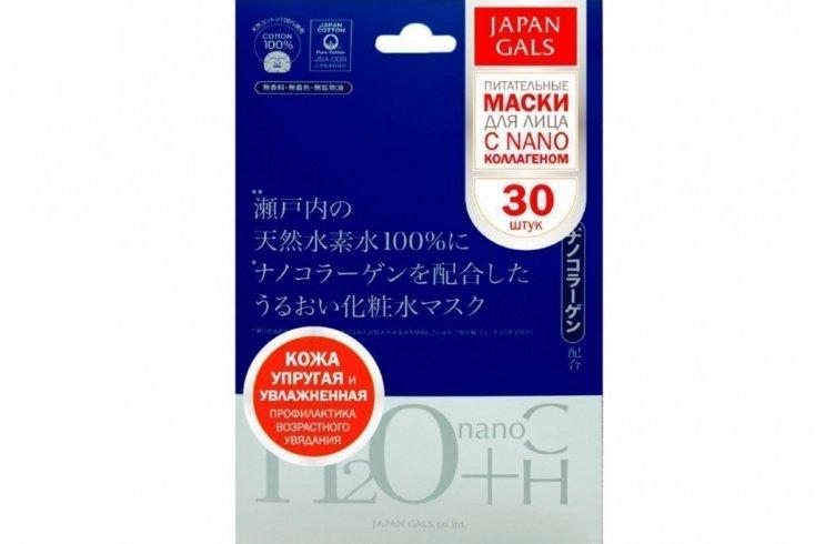 Набор тканевых масок для лица «Водородная вода и Наноколлаген», Japan Gals, 30 шт Источник: shop.japonica.ru