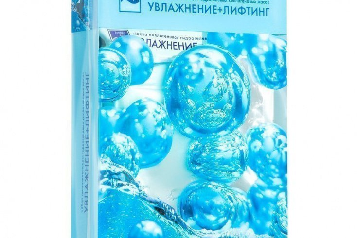 Маска коллагеновая «Увлажнение+лифтинг» Beauty Style Collagen Express-Masks Moistening and Lifting, 90 г Источник: beauty-shop.ru